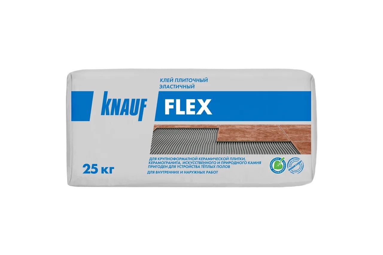 Клей Knauf Fleks
