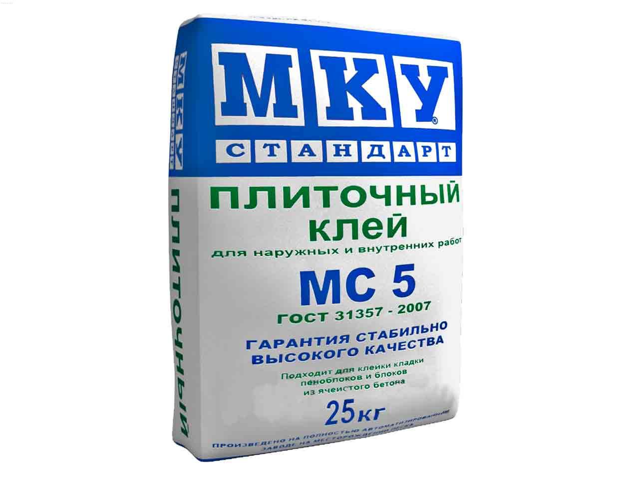 Клей МКУ Стандарт МС 5