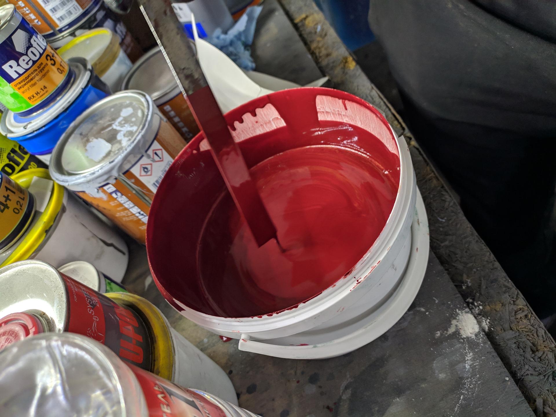 Разведение краски