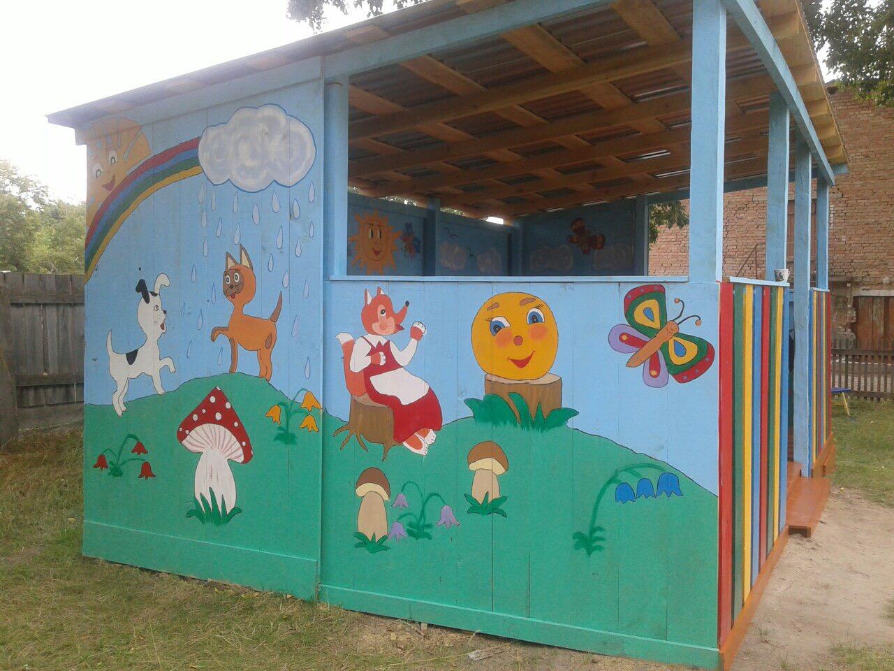 Украшение беседки в детском саду своими руками