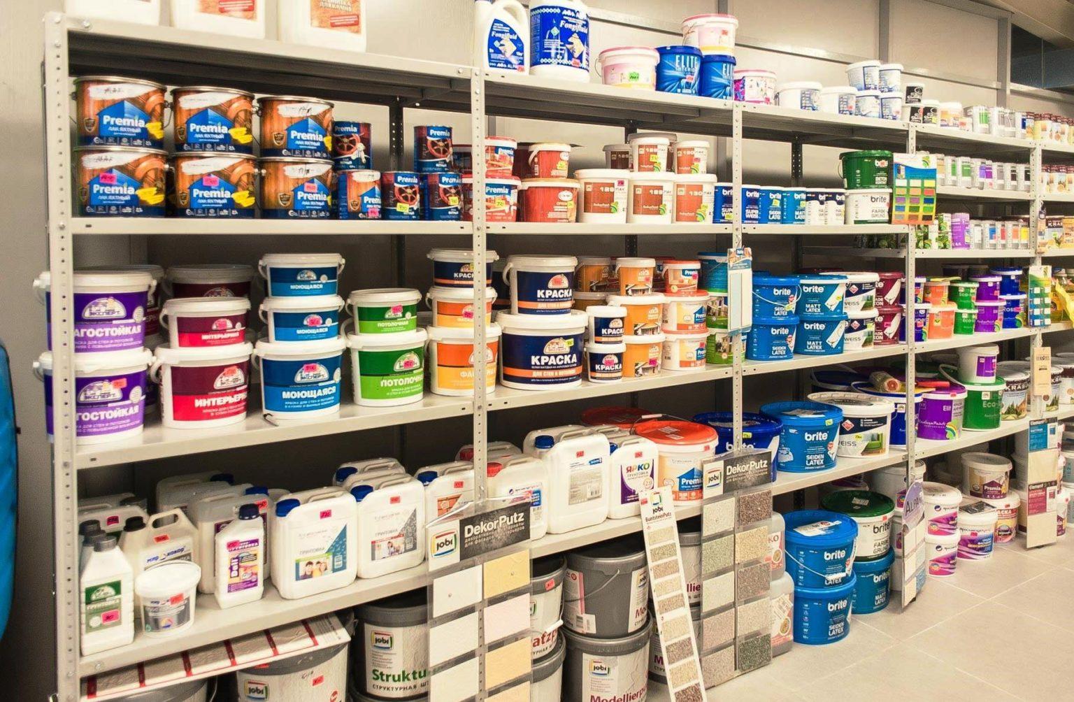 Магазин красок