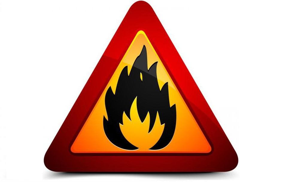 Знак огнеопасности