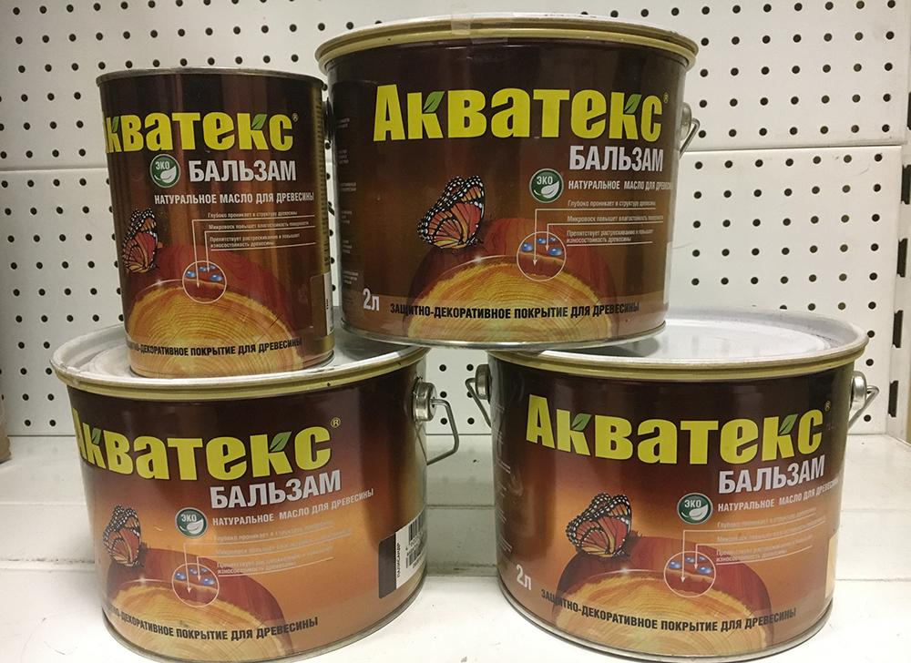 Масло-бальзам Акватекс