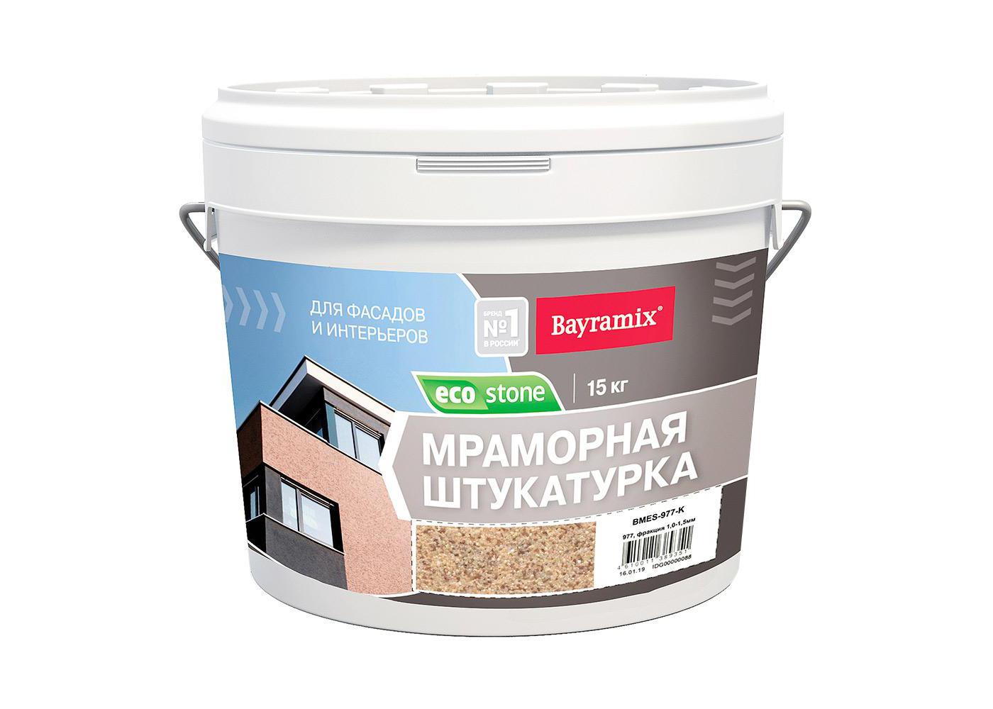 Мраморная штукатурка Bayramix