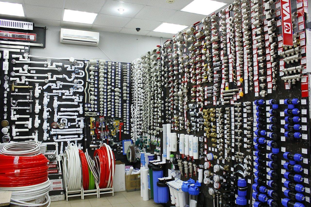 Сантехнический магазин