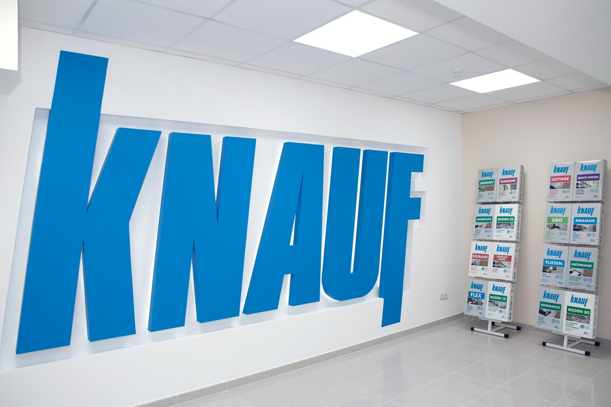 Логотип Knauf