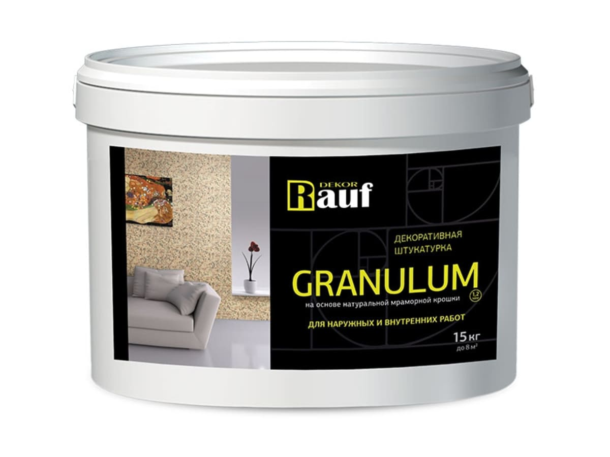 Мраморная штукатурка Гранулум