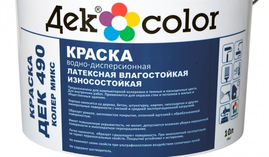 Описание краски